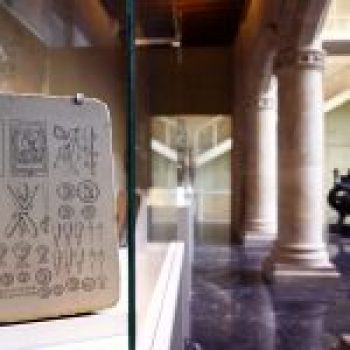 BIBAT. Archaeology, Fournier Cards Museum
